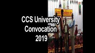 राज्यपाल आनंदीबेन पटेल, छात्र-छात्राओं को बांटे मेडल और डिग्रियां/CCS University Convocation 2019