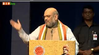 PM Modi has opened the road of development for Jammu and Kashmir: HM Amit Shah