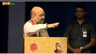 Congress used Article 370 (3) twice to make changes to Article 370 in 1958 and 1965: HM Amit Shah