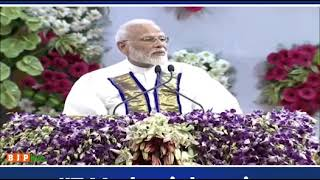 IIT Madras is a prime example of transforming a decade-old institution for the 21st century- PM Modi