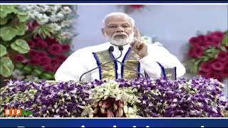 What today looks impossible is only waiting for your first step to be within reach: PM Modi