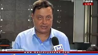 Gujarat NonStop (29/09/2019) Mantavyanews