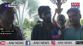 जंग ए हरियाणा बल्लभगढ़ की धरती से देखिये, 'चुनावी युद्ध'.... || ANV NEWS HARYANA