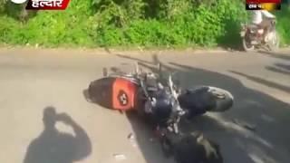 बस—बाईक की भिड़ंत में एक की मौत