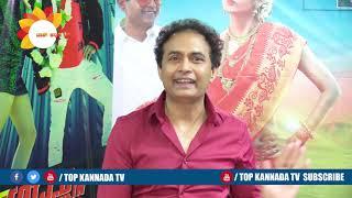 Sharan Talk About Adhyaksha In America || TOP Kannada TV