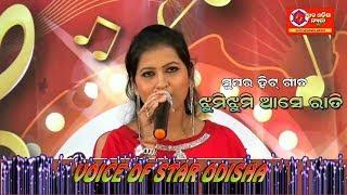 JHUMI JHUMI ASE RATI || SINGER DEBJANI || VOICE OF STAR ODISHA