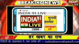 INDIA91 LIVE  उत्तराखंड से प्रियंका की कैसे होगी ग्राम के चुनाव में जीत