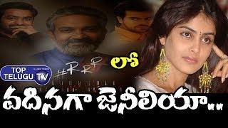 Rajamouli Conformation Of Janelia Role In RRR Movie | Latest News On RRR Movie | Top Telugu TV