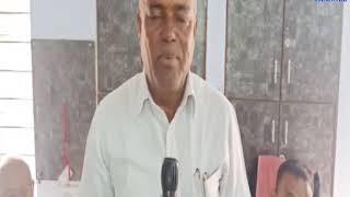 Jodiya | Principal of Primary School Retiring retirement program organized | ABTAK MEDIA