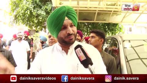 Exclusive Interview : Balwant सिंह Rajoana के सामने MP Ravneet Bittu ने रखी बड़ी शर्त