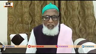 ANC Nawab Mir Khazim Ali Khan Advices | AIMIM To AIMIM | Hamed Hussain Shutari Slams Him - DT News