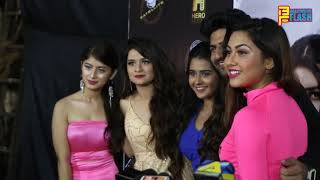 Avneet Kaur, Siddharth Nigam, Reem Shaikh & Arishfa - Full Interview - Mere Naina Song Launch