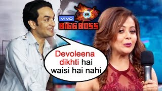 Vikas Gupta SHOCKING Reaction On Devoleena Bhattacharjee | Bigg Boss 13