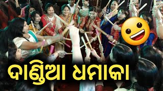 Navratri Special Dandiya Events by Zaika and Awesome Bloossom, watch Exclusive
