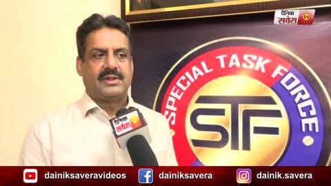 Exclusive Interview: STF के AIG Snehdeep Sharma ने बताया कैसे ढाबे से AK-74 समेत पकड़े आरोपी