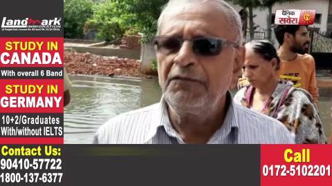 Zirakpur में  Sewerage Over Flow के कारण परेशान लोग