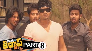 Superstar Kidnap Movie Part 8 - Nandu, Vennela Kishore, Shraddha Das || Bhavani HD Movies