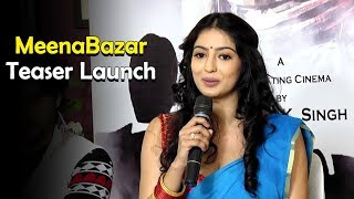Meena Bazaar Movie Teaser Launch | Rana SK Singh | Vaibhavi Joshi