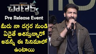 Gopichand Powerful Speech At Chanakya Pre Release Event | Gopichand | Thiru