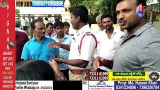 న్యాయం చేయాలని బాధితురాలి కుటుంబం ధర్నా | మహబూబాబాద్ జిల్లా