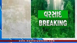 Panchmahal: જાંબુઘોડામાં ધોધમાર વરસાદ