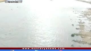 #Banaskantha: દાંતીવાડા ડેમમાં પાણીની આવકમાં વધારો