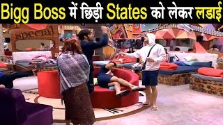 Bigg Boss 13 : Bigg Boss के घर में छिड़ी States को लेकर लड़ाई | Paras Chhabra | Asim Riaz