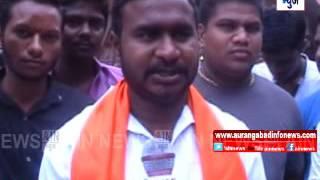 Aurangbaad : कोपर्डी येथे अल्पवयीन मुलीवर झालेल्या अत्याचाराचा शिवसेनेच्यावतीने निषेध