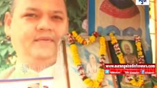 Aurangbaad : धारेश्वर हायस्कूलच्या विद्यार्थ्यांनी केली गुरुपोर्णिमा साजरी