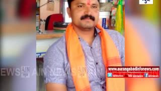 Aurangabad : गंगापूर नगरपालिकेच्या निवडणूकीसाठी प्रभाग रचना,आरक्षण जाहीर