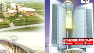 Aurangabad : बिडकीन डीएमआयसी पायाभूत सुविधांच्या कामासाठी केंद्र सरकारने दिली मंजुरी