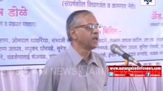 Aurangabad : हे राज्य राष्ट्रीय स्वयं संघ परिवाराचे आहे - प्रा. जयदेव डोळे