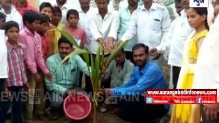 Aurangabad :अमळनेर येथील जिल्हा परिषद प्राथमिक शाळेत डॉ.ए.पी.जे. अब्दुल कलाम अभिवादन
