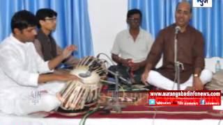 Aurangabad:विद्यापीठातील संगीत विभागातर्फे सूरमनी दत्ता चौगुले यांना स्वरांजली अर्पण