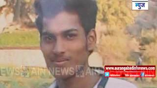 Aurangabad:पंढरपूर येथे तरुणाची गळफास घेऊन आत्महत्या.....