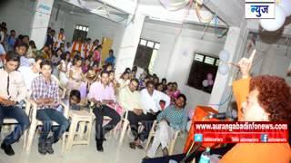 Aurangabad:हायटेक महाविद्यालयात अंधश्रध्दा निर्मुलन विषयी मार्गदर्शन