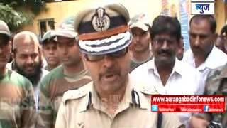 Aurangabad:हयवा ट्रकने चिरडले दोघांना.. परिसरात तणावाचे वातावरण .. जमावावर पोलिसांनी केला लाठीचार्ज