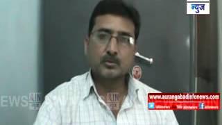 Aurangabad:वडगाव कोल्हाटी - बजाजनगर ग्रामपंचायतीसमोर मनसेचे भिक मागो आंदोलन