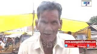 Aurangabad : लसणाचे भाव वाढल्याने ग्राहकांना करावा लागतोय महागाईचा सामना