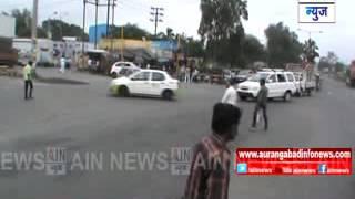 Aurangabad:वाळूज महामार्गावरील कामगार चौक व तिरंगा चौक चौकात उभारले सिग्नल