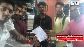 Aurangabad:बसची वेळ बदलून द्या ...राष्ट्रवादी विद्यार्थी काँगेसतर्फे गंगापूर आगार प्रमुखांना निवेदन