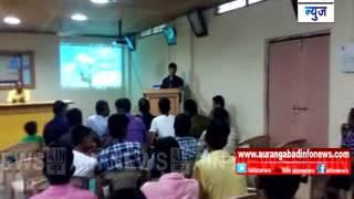 Aurangabad: वाळूजमहानगर मध्ये चित्रपट चावडी उपक्रमाला नागरिकांचा उत्स्फूर्त प्रतिसाद