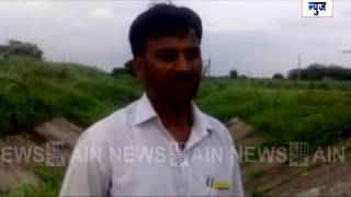 भूसंपादन केलेल्या जमिनीचा मोबदला शेतकऱ्यांना लवकरात लवकर द्यावा अन्यथा आंदोलन करू