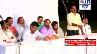 Aurangabad:नागरिकांनी एकजुट दाखवल्यास अन्याय होणार नाही-अनिल चोरडीया