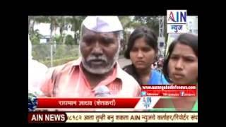 Aurangabad:गायरान जमिनीवरील कपाशीचे पिक उपटून नासाडी...शेतकऱ्याचे नुकसान