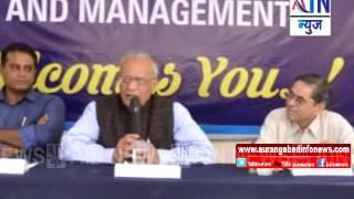 Aurangabad:आयसीएम आणि आयईआयतर्फे जलतज्ञ डॉ.माधवराव चितळे यांचा अभीष्टचिंतन सोहळा साजरा