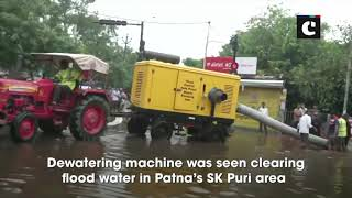 Bihar flood: Dewatering machine clears flood water in Patna's SK Puri