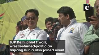 Sports Minister Kiren Rijiju flags off 'Fit India Plog Run' in Delhi