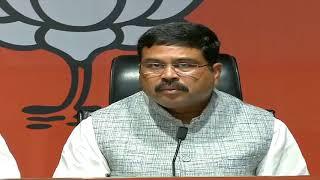 Joint Press Conference by Shri Dharmendra Pradhan & Shri Gajendra Singh Shekhawat at BJP HQ
