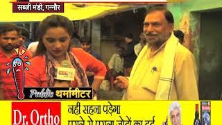 #HARYANA विधानसभा चुनाव को लेकर क्या है #Ganaur की जनता का #MOOD